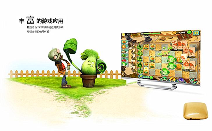 曲靖长城雷火网址大麦盒子 (1).jpg