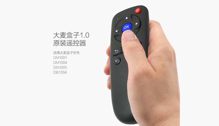 曲靖长城雷火网址大麦盒子 (6).jpg